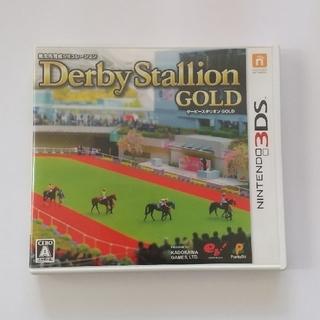 ダービースタリオンGOLD 3DS(携帯用ゲームソフト)
