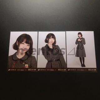ノギザカフォーティーシックス(乃木坂46)の乃木坂46 生写真 コンプ 19th制服 渡辺みり愛(その他)