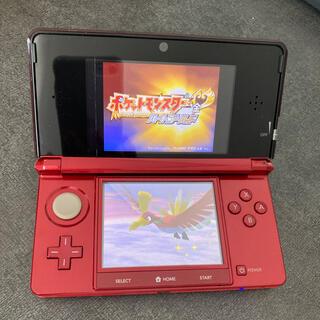 ニンテンドー3DS - ニンテンドー3DS / Nintendo