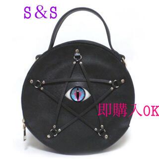 Vivienne Westwood - S&S SARAKIEL-SBR ショルダー付き2Wayレザーハンドバッグ