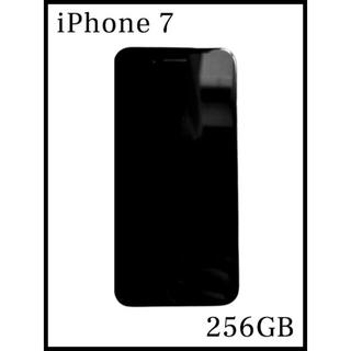 iPhone - 早い者勝ち iPhone7 256GB 美品 ブラック バッテリー81%