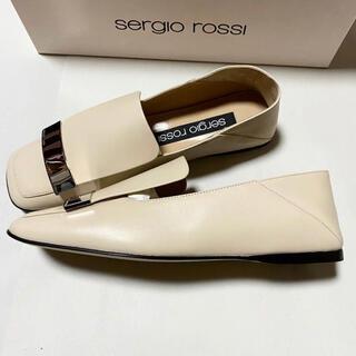 セルジオロッシ(Sergio Rossi)の新品未使用!送料込み★Sergio Rossi★バレエ フラット レザーシューズ(ローファー/革靴)