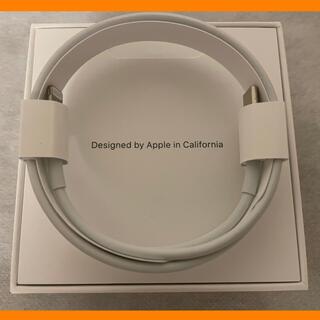 Apple - Apple純正 USB-C - Lightningケーブル(1 m)