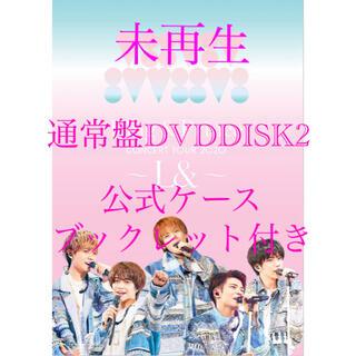 Johnny's - キンプリ king&prince DVD通常盤DISK2公式ケースブックレット付