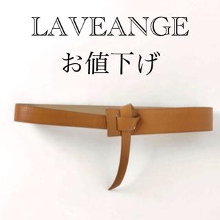 [ LAVEANGE ]ラビアンジェ    本革(キャメル) サッシュベルト(ベルト)