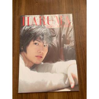 ★三浦春馬 カレンダー 2009★