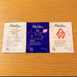 メルヴィータ(Melvita)のメルヴィータ サンプル3種類(フェイスオイル/バーム)