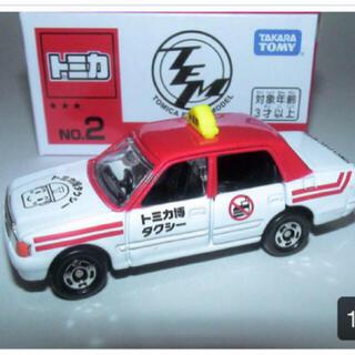 Takara Tomy - 【新品】トミカイベントモデル NO.2 トヨタ クラウン コンフォートタクシー