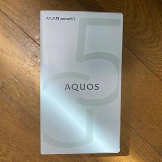 アクオス(AQUOS)のSHARP AQUOS sense 5G  新品未使用 light Copper(スマートフォン本体)