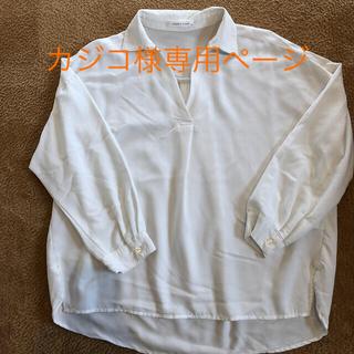 ローリーズファーム(LOWRYS FARM)の美品 LOWRYSFARM シャツ ブラウス スキッパーシャツ 白 美品(シャツ/ブラウス(長袖/七分))