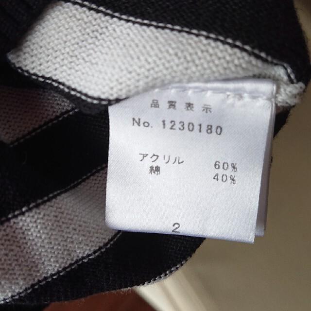 GALLERY VISCONTI(ギャラリービスコンティ)の値下げしました♪ギャラリービスコンティ 半袖ニット レディースのトップス(ニット/セーター)の商品写真