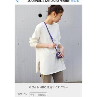 JOURNAL STANDARD - journal standard relumeロングスリーブTシャツ