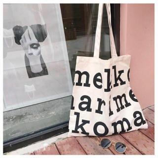マリメッコ(marimekko)のマリメッコ トートバッグ 新品 黒色(トートバッグ)