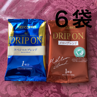 KEY COFFEE - KEY COFFEE ドリップオン 2種より5袋〜 2022.7期限