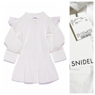 snidel - SNIDEL スナイデル Sustainaフリルスタンドカラーブラウス WHT