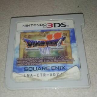ニンテンドー3DS - 3DS用 ドラゴンクエスト7 (ラベルが少し剥がれてます)