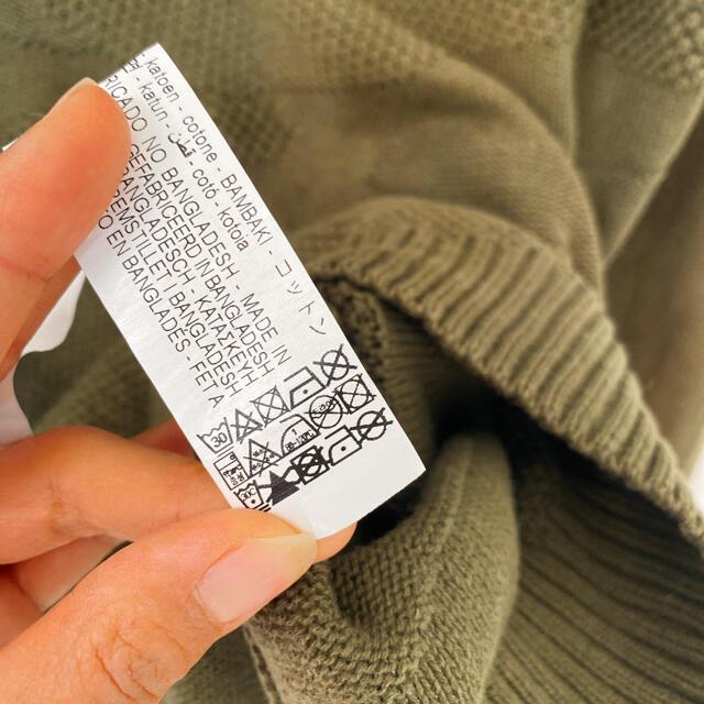 ZARA(ザラ)のニット メンズのトップス(ニット/セーター)の商品写真