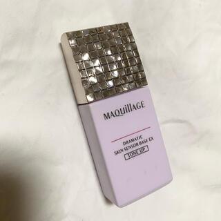 MAQuillAGE - マキアージュ ドラマティックスキンセンサーベース EX トーンアップ