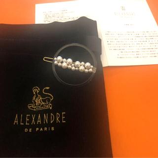 Alexandre de Paris - アレクサンドル ドゥパリのヘアピン