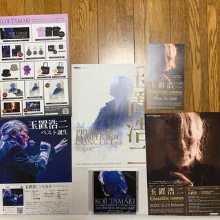 玉置浩二限定DVD   新品未開封