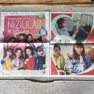 NiziU 読売新聞 コカコーラ ソフトバンク 広告 2種類セット(印刷物)