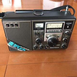 National クーガー2200 (RF-2200)(ラジオ)