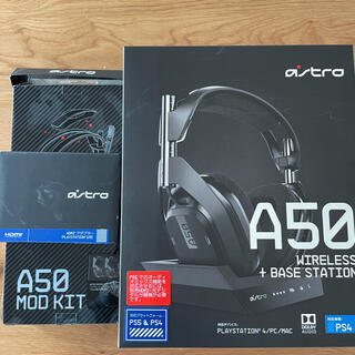 プレイステーション(PlayStation)のastro A50 MODKIT PS5用HDMIアダプターSET(PC周辺機器)