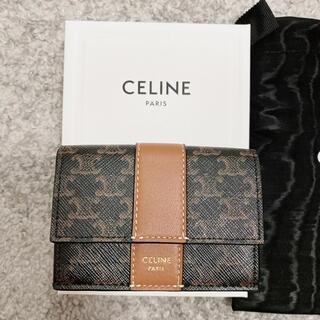 celine - セリーヌ⭐︎三つ折り財布⭐︎トリオンフ⭐︎人気柄