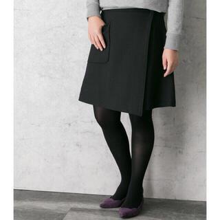 アーバンリサーチロッソ(URBAN RESEARCH ROSSO)の新品タグ付き URBAN RESEARCH ROSSO 台形スカート(ひざ丈スカート)