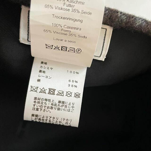 Hermes(エルメス)の2020 エルメス サントノーレ ベレー帽 キャップ キャスケット チェック レディースの帽子(ハンチング/ベレー帽)の商品写真