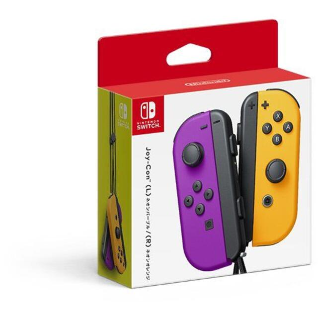 Nintendo Switch(ニンテンドースイッチ)のNintendo Switch専用 Joy-Con[コントローラー] エンタメ/ホビーのゲームソフト/ゲーム機本体(その他)の商品写真