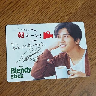 エイージーエフ(AGF)の岩田剛典 ブレンディー スティック メッセージカード(ミュージシャン)