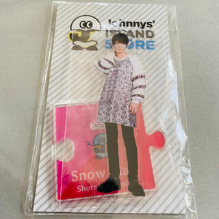 Johnny's - snow man 渡辺翔太アクリルスタンド 第1弾 アクスタ