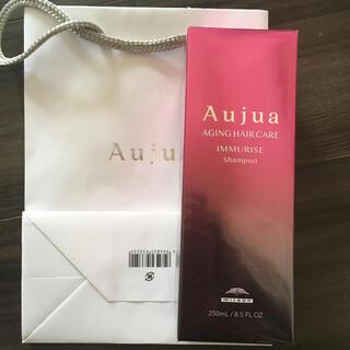 Aujua - オージュア イミュライズ シャンプー 新品