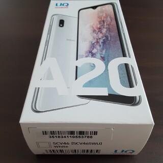 Galaxy - 新品未使用 Galaxy A20 ホワイト SIMフリー UQモデル おサイフ
