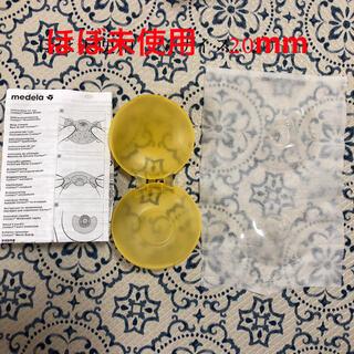 アカチャンホンポ(アカチャンホンポ)のメデラ ニップルシールド M 20mm(その他)