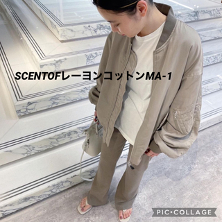L'Appartement DEUXIEME CLASSE - AP STUDIO SCENTOFレーヨンコットンMA-1