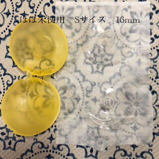 アカチャンホンポ(アカチャンホンポ)のメデラ ニップルシールド Sサイズ 16mm(その他)