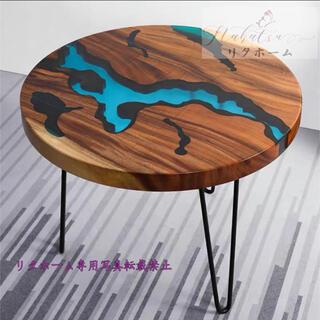 レジンテーブル 机 リバーテーブル 川の流れ 樹脂 コーヒーテーブル(ローテーブル)