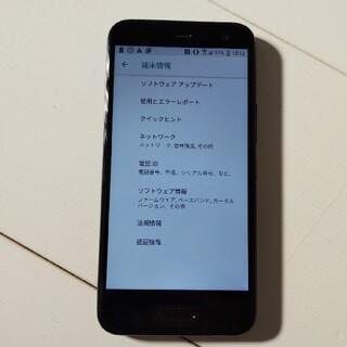 ハリウッドトレーディングカンパニー(HTC)のhtc u11 life 本体のみ64gb(スマートフォン本体)