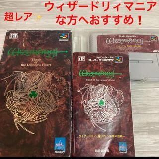 スーパーファミコン - レア✨wizの傑作✨ウィザードリィ外伝4 送料無料❗️