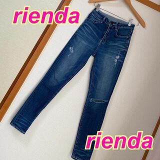 rienda - rienda★クラッシュデニム★パギンス★リゼクシー*ロデオクラウンズ*マウジー