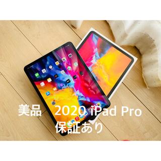 Apple - 保証あり iPad Pro 11インチ 128GB  WiFi 第四世代