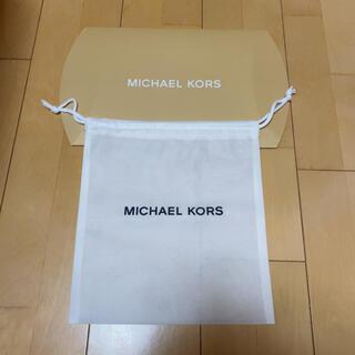 Michael Kors - マイケルコース ラッピング ♡ 袋と箱のみ