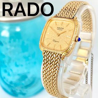 ラドー(RADO)の77 RADO時計 レディース腕時計 アンティーク ゴールド 高級 新品電池(腕時計)