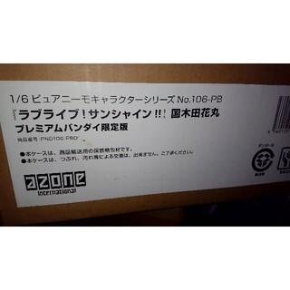 BANDAI - プレミアムバンダイ限定 ラブライブサンシャイン 国木田花丸 ピュアニーモ 未開封