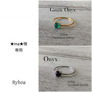 No.616  No.618  リング(リング)