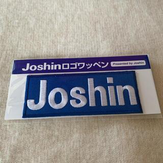 ハンシンタイガース(阪神タイガース)の阪神タイガース Joshin ロゴワッペン(応援グッズ)