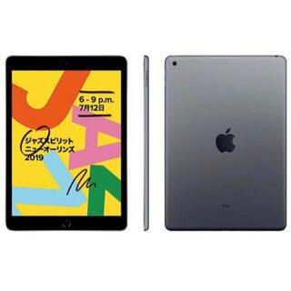 Apple - 新品 未開封品 iPad 7th Generation Wi-fi 128GB