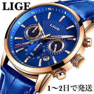 LIGE 正規品 ラウンド型 ラグジュアリーウォッチ フルステンレス 防水(腕時計(デジタル))